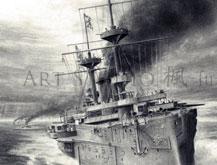 二等戦艦 扶桑