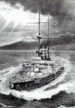 海の防人 -一等戦艦 三笠 2562-