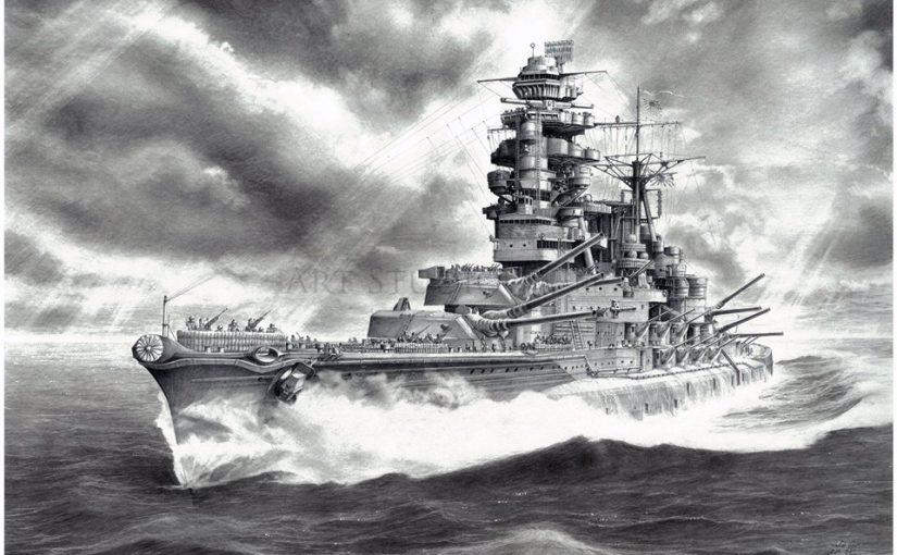 鉛筆画「惟、凛然として ー戦艦 長門 2604ー」在マーシャル諸島共和国日本国大使館へ